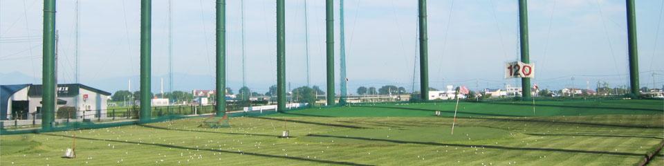 写真:練習場の様子